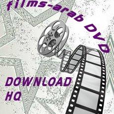 film bon swareh
