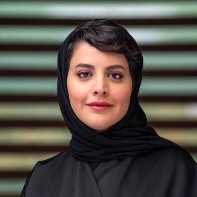 Haifa Al Mogrin هيفاء آل مقرن
