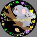 Luika_Koya1245