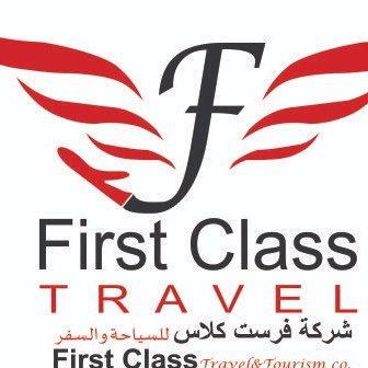 سفريات فرست كلاسfirst class travel