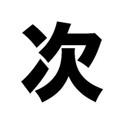 @tsugimag