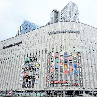 ヨドバシカメラ 梅田店