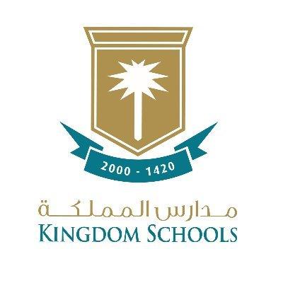 مدارس المملكة Kingdomschools Twitter