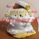 Rezero0923EMT