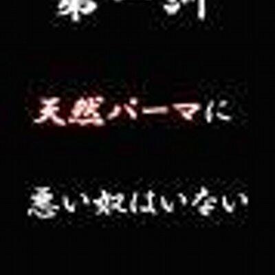 九州の皆さま、お待たせしました! gintama  https://t.co/GjhXRfyad5
