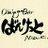 ばんけっと Nishiki.