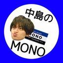 nkjm__mono
