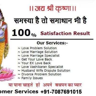 Astrologer Gokul Chand