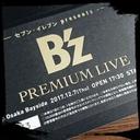 bz_iminlove