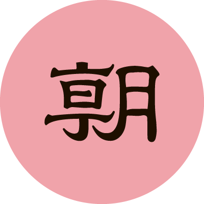 文化くらし報道部