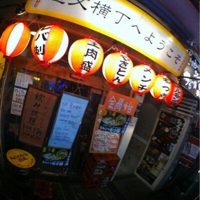 恋文酒場かっぱ横丁店*°