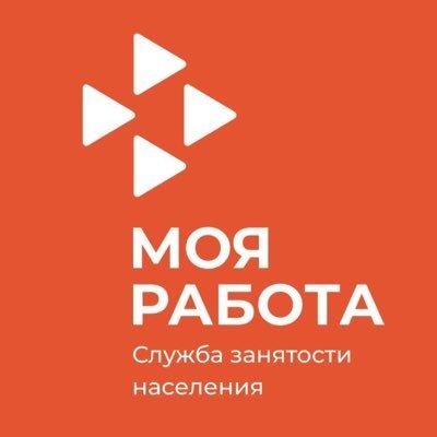 Работа в якутск работа по веб камере моделью в мелеуз