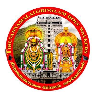 Arulmigu Arunachaleswarar Temple Tiruvannamalai