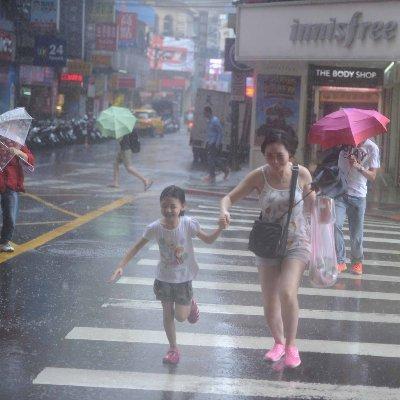 Is it raining in Taipei?