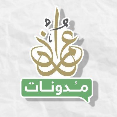 مدونات عمران