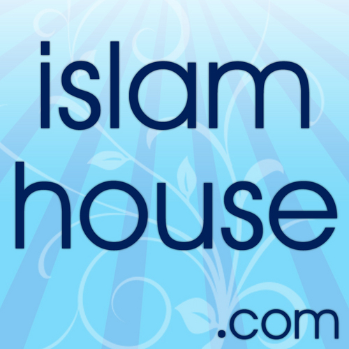 Islam and pictures in the house