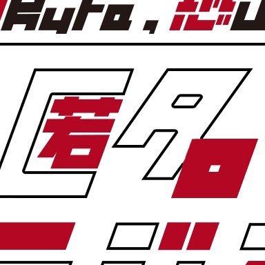 【公式】匿名ラジオ (@tokumei_radio) Twitter profile photo