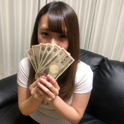 札幌メンズエステ 求人