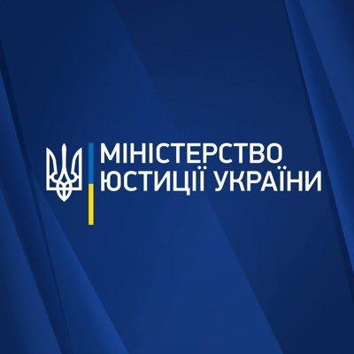 @minjust_gov_ua