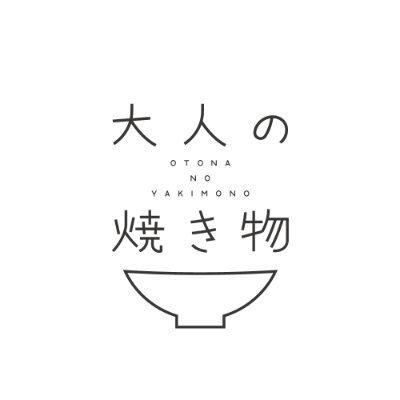 大人の焼き物|うつわと出会えるオンラインショップ (@otonayaki ...