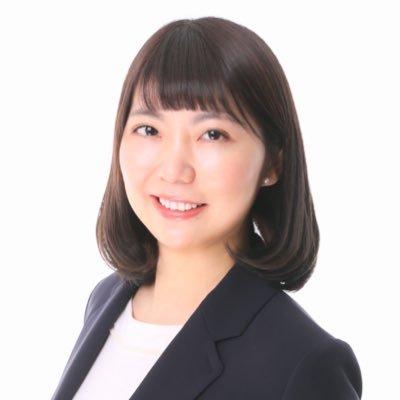 中村あや(自由民主党/中村彩・なかむらあや)Aya Nakamura ...