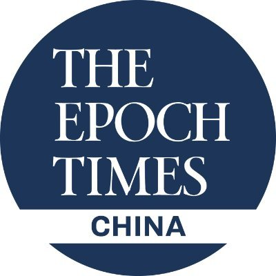 The Epoch Times - China Insider