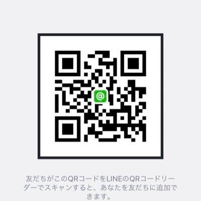 関東!居酒屋キャッチ募集中です!