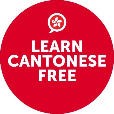 @cantoneseclass