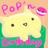 ポプキャラ誕生日bot
