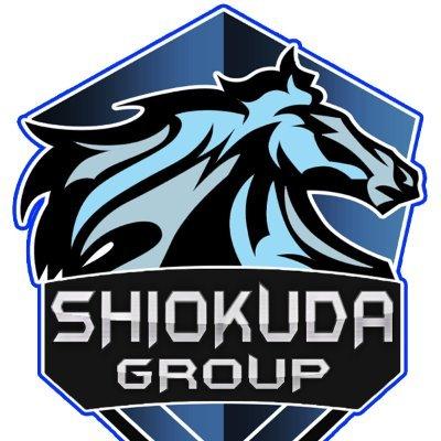 Shiokuda