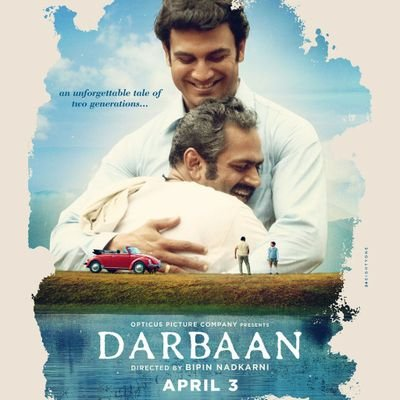 DarbaanTheFilm (@DarbaanTheFilm) Twitter profile photo