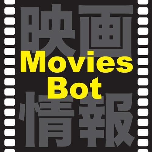 Movies_Bot