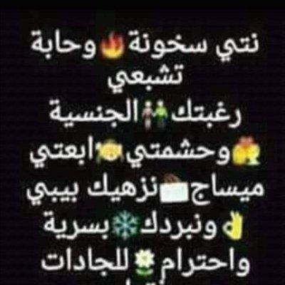 مطلقات سطيف