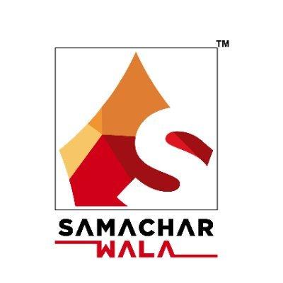 Samacharwala