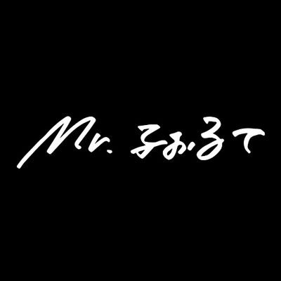Mr.ふぉるて (@fofofolte04) | Twitter