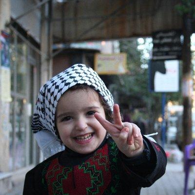 Portrait of syria