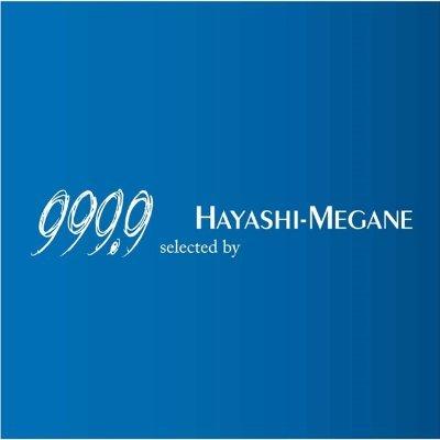 999.9 selected by HAYASHI-MEGANE
