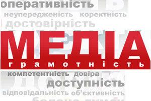 @mediaosvita