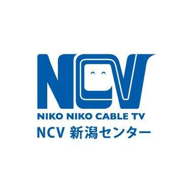 NCV新潟センター
