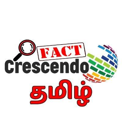 Fact Crescendo Tamil