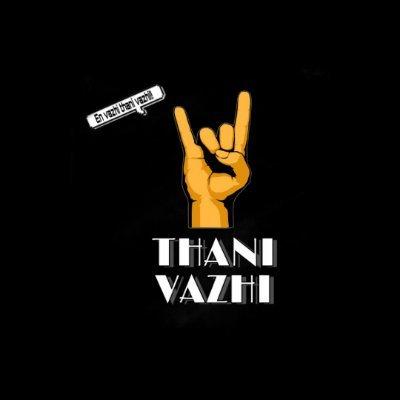 Thani Vazhi