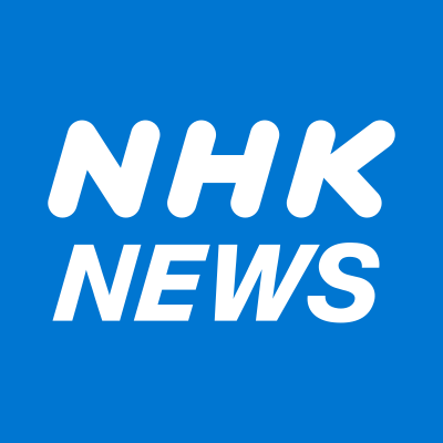 NHKニュース @nhk_news