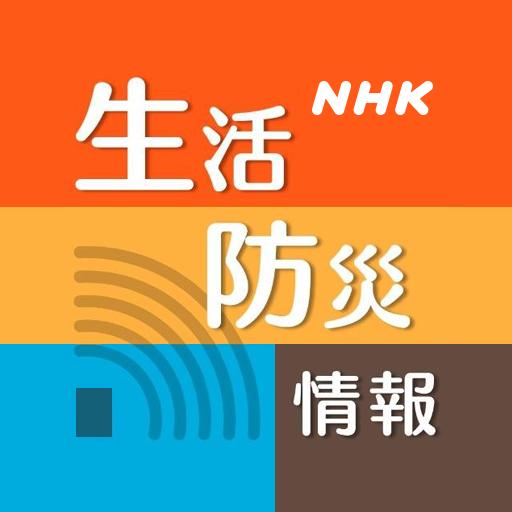 @nhk_seikatsu