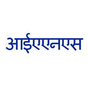 IANS Hindi