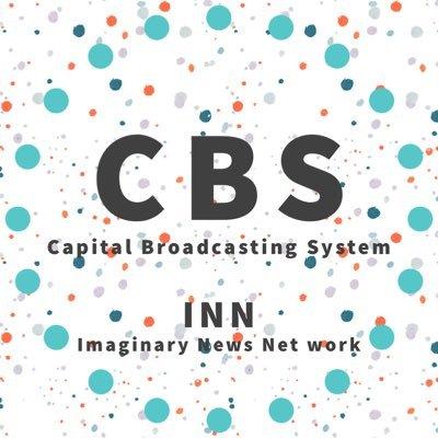 CBS【Capital Broadcasting System】 (@CBS_INN) | Twitter