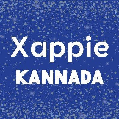 Xappie Kannada (@xappiekannada) | Twitter