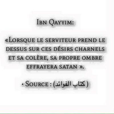 sourceretour