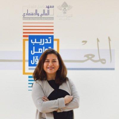 Lamia Moubayed