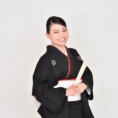 神田鯉栄 Twitter