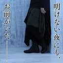 ryuya_neet